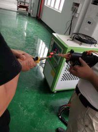 东莞市高频手持式焊接设备