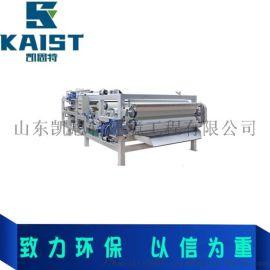 山东污泥处理设备厂家凯思特真空带式过滤机