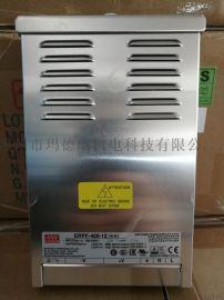 **明纬防雨电源ERPF-400-12