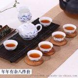 一壶二杯陶瓷旅行茶具套装 旅游便捷式茶具
