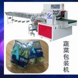 蔬菜包装机,蔬菜套袋机