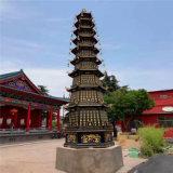 寺庙大型铸铁千佛塔厂家,铜五层七层千佛塔制造厂