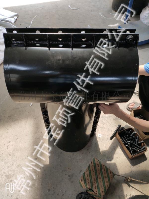 厂家供应钢管用三通哈夫节 抢修节 宝硕出品