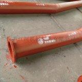 河北耐磨管道双金属复合管厂双金属耐磨三通江河机械