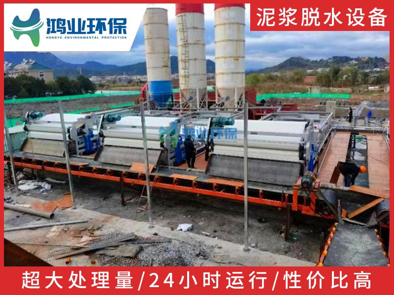 沙场压榨脱水机 沙场污泥脱水设备 铝土矿泥浆脱水机厂家
