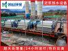 沙場壓榨脫水機 沙場污泥脫水設備 鋁土礦泥漿脫水機廠家