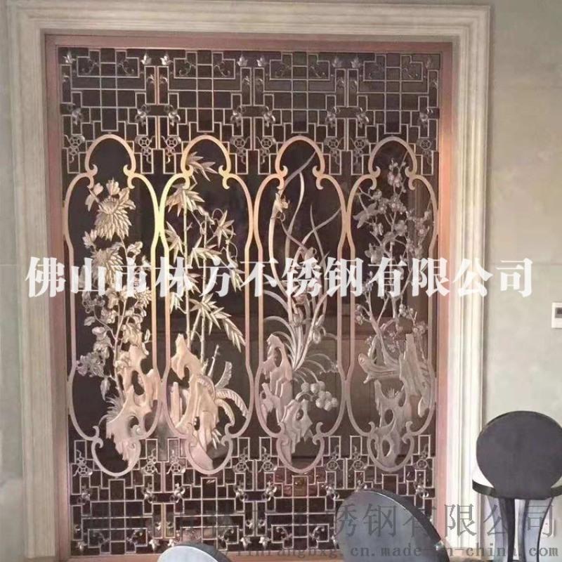 厂家加工发黑拉丝红古铜哑光铝雕屏风 屏风饰板