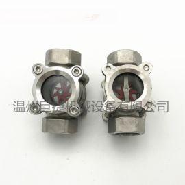 巨捷螺纹叶轮视镜 对夹叶轮视镜 水流指示器