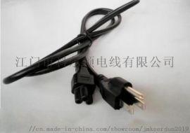 日本PSE认证插头电源线 环保阻燃