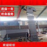 垂直瓦斗式提升上料 无外壳斗提矿粉垂直加料机 六九