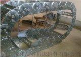 钢制拖链可承载数量多,重量大的电缆及油管