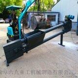 扒砂機 碳鋼瓦鬥板鏈提升機 六九重工 農用果園挖