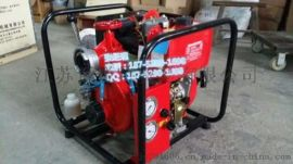JBC5.0/8.6手抬机动消防泵