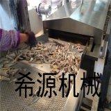 希源定制 乳山鲅鱼油炸流水线 裹浆带鱼油炸机热销中