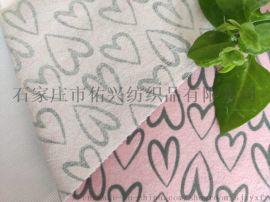 印花童装面料 印花起绒布 抓毛布 磨毛布 法兰绒布
