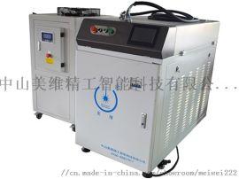 美维手持激光焊接机_快速点焊机_自动焊接设备