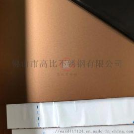 高比喷砂玫瑰金哑光不锈钢销售 304喷砂无指纹板