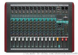 厂家直销专业调音台BDM1202 专业舞台设备