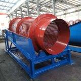 江西滚筒筛石灰石分样设备 大型沙场筛分机械厂家定制