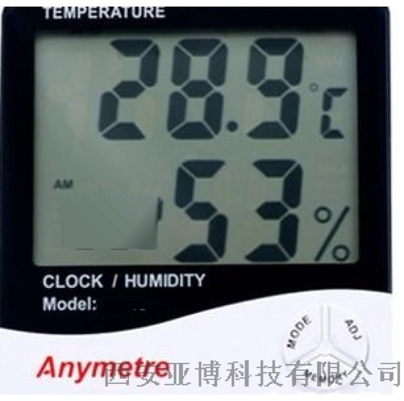 西安美德時數顯溫溼度表15591059401