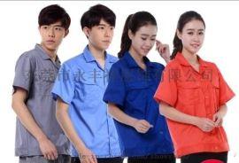 东莞寮步哪里可以定订做工衣厂服工作服职业装制服