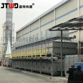 废气处理设备厂家废气回收装置废气处理