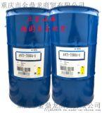 BYK溶剂型润湿分散剂ANTI-TERRA-U