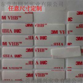 3M4920/3M4930双面胶VHB胶贴背胶定制