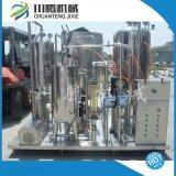 饮料混合机厂家专业制造商川腾机械