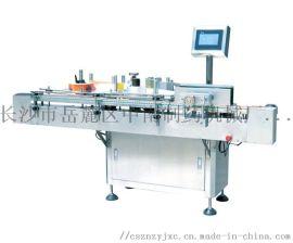 LTB型立式不干胶贴标机(长沙中南制药机械厂)
