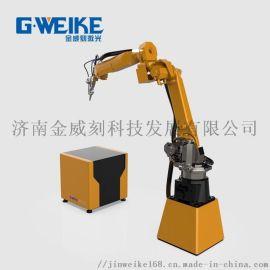 LW1800三维激光焊接机不锈钢焊接机
