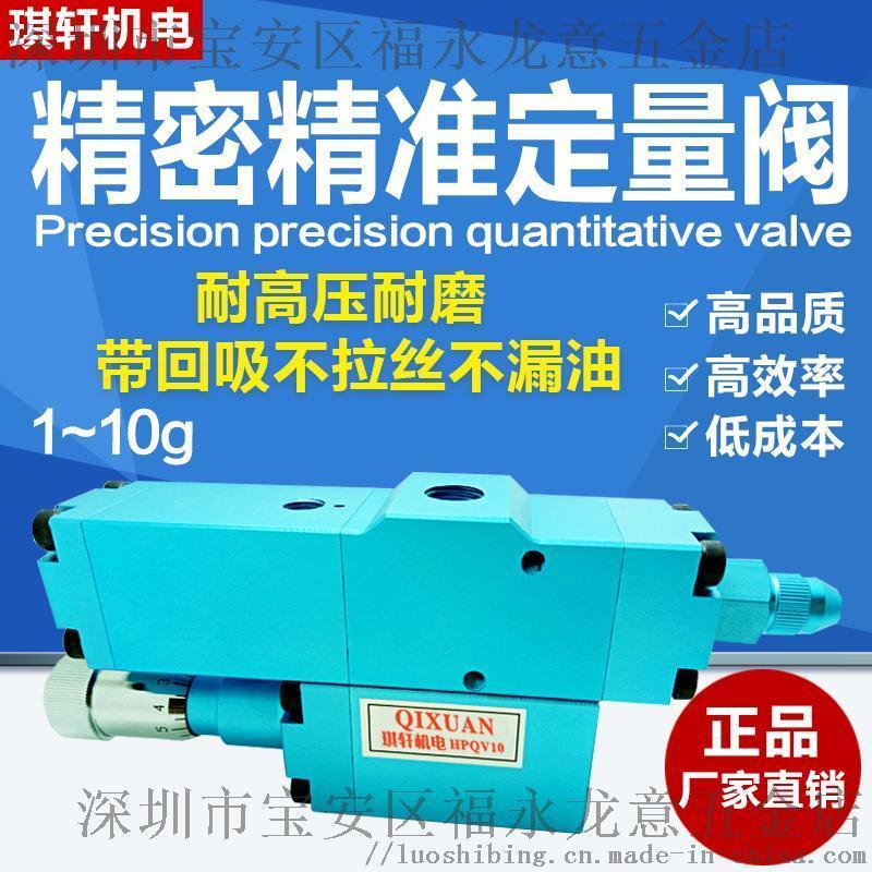 定量阀精密油脂加注黄油润滑脂高压自动化  注油系统