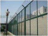定制飞机场护栏网机场围栏网隔离网