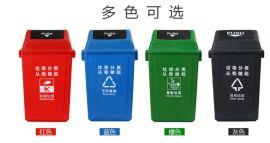 西安 四色分類 環衛垃圾桶15591059401