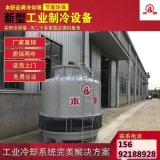 专业加工圆形冷却塔厂家 圆形冷却塔质量保证