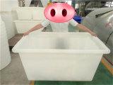 自貢【水產養殖箱】200升塑料養殖方箱加厚