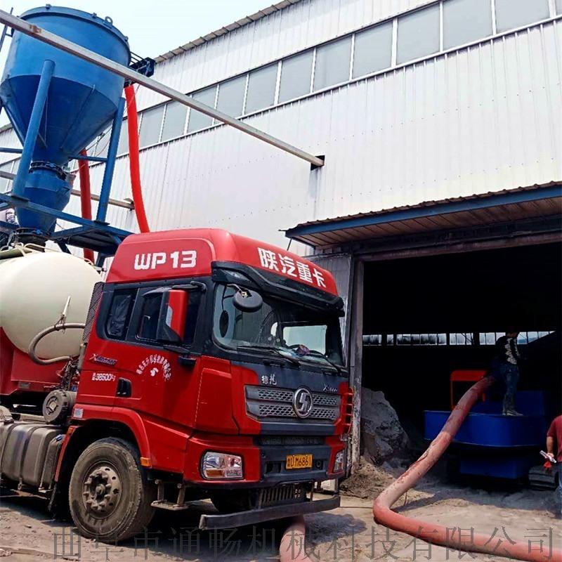 环保除尘式散水泥风力输送机石灰石粉倒仓气力吸料机