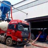 環保除塵式散水泥風力輸送機石灰石粉倒倉氣力吸料機