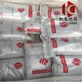 防磨料 脱销烟道专用陶瓷耐磨料 防磨胶泥