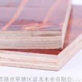 广西建筑用模板建筑模板高强胶合板牢固覆膜板