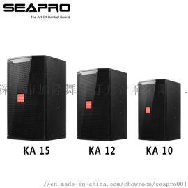 深圳市舞台灯光专业音响KA系列设备