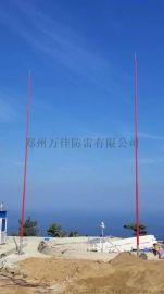 玻璃钢避雷针厂家-21米16米透波型玻璃钢避雷针