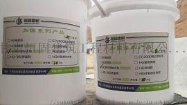 兰州厂家直营碳纤维 碳布胶