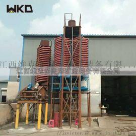 陕西锆英石螺旋溜槽 金红石溜槽 1500玻璃钢溜槽