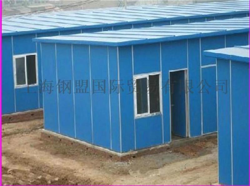 尚興海藍彩塗板|永康市尚興彩塗卷