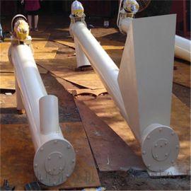 粉煤灰输送机 u型双螺旋输送机图纸 LJXY 立式