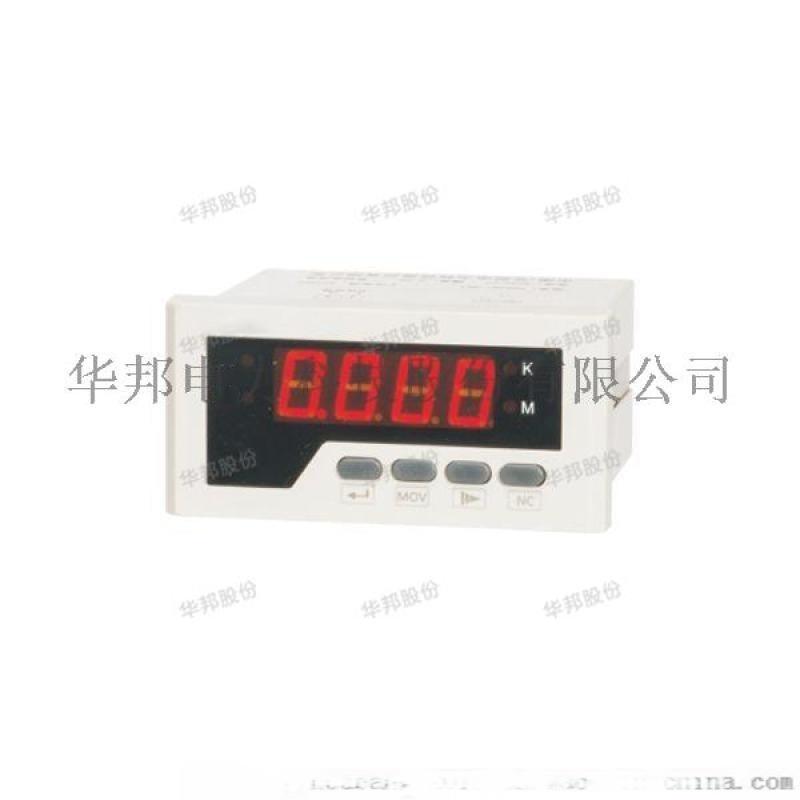 智能型电流表PD668I  华邦厂家直销