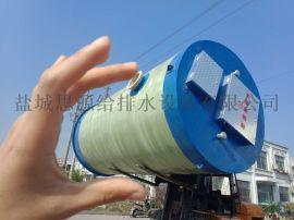 设计地埋式玻璃钢一体化污水泵站
