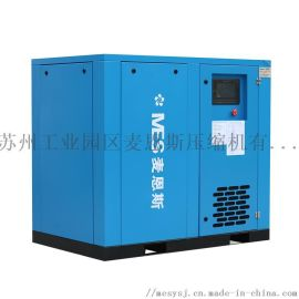 7.5kw空压机价格 螺杆式空压机