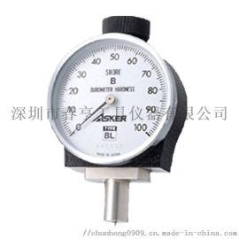 日本ASKER橡胶硬度计BL型/邵氏硬度计/厂家批发